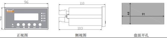 ARCM200BL电气火灾监控装置