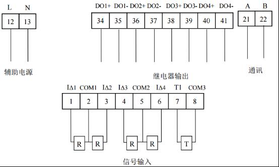 """注:""""12、13""""为辅助电源;""""34、35、36、37、38、39、40、41""""为继电器输出, """"21、22""""为通讯; """"1、 2、3、4、5、6、7、8""""为剩余电流信号和温度信号输入。(公共端 COM1、COM2、COM3 不可短接)   4.3 ARCM300电气火灾探测器   4."""
