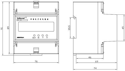 卡轨式安装电能计量表