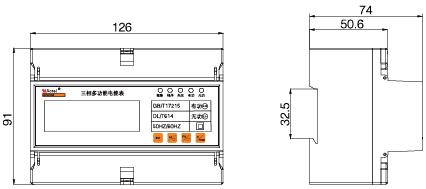 卡轨式电能计量表