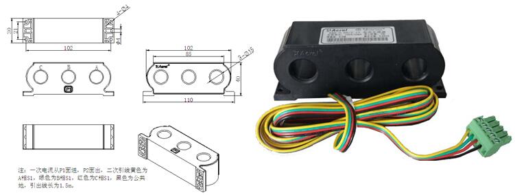 组合型电流互感器